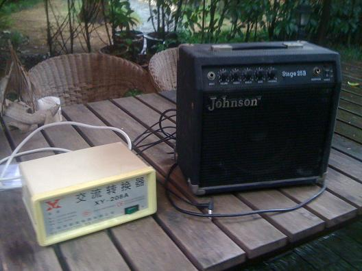 This amp and transformer could be yours!